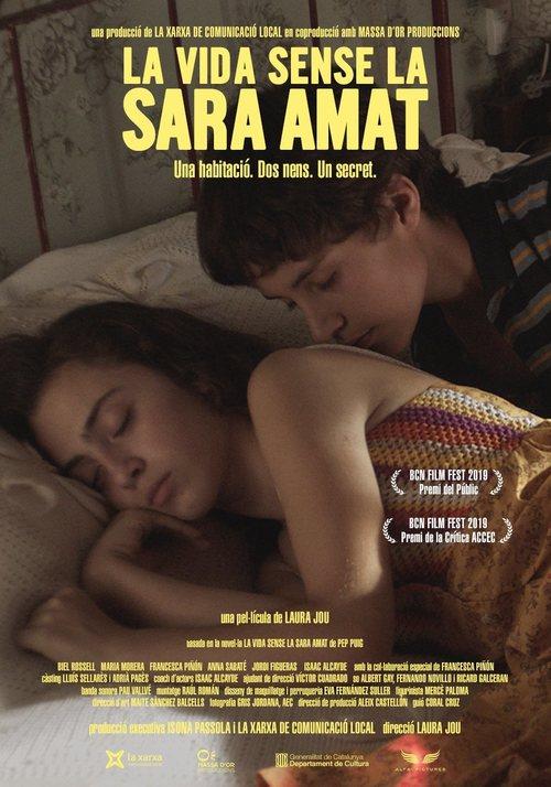 La vida sense la Sara Amat (2019)