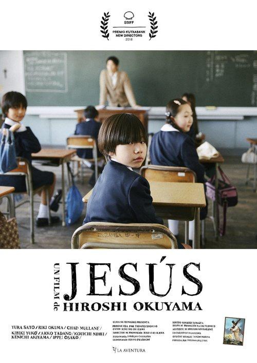 Jesús (2018)