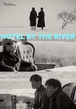 El hotel a orillas del río