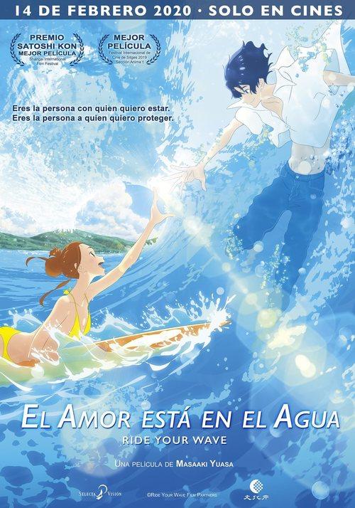 El amor está en el agua (2019)
