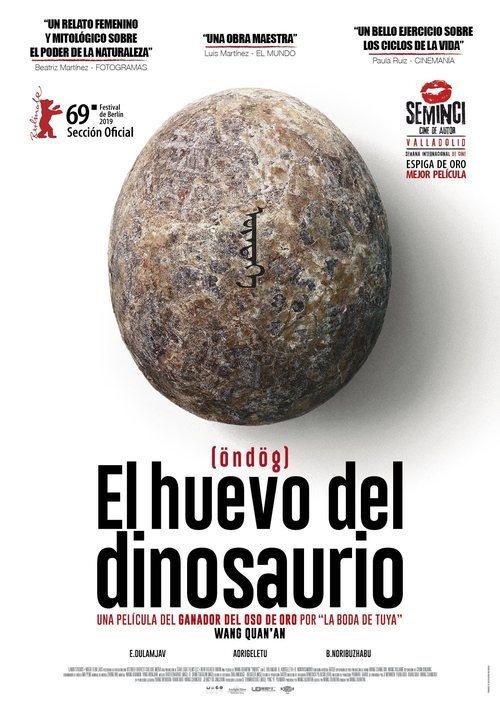 El huevo del dinosaurio (2019)