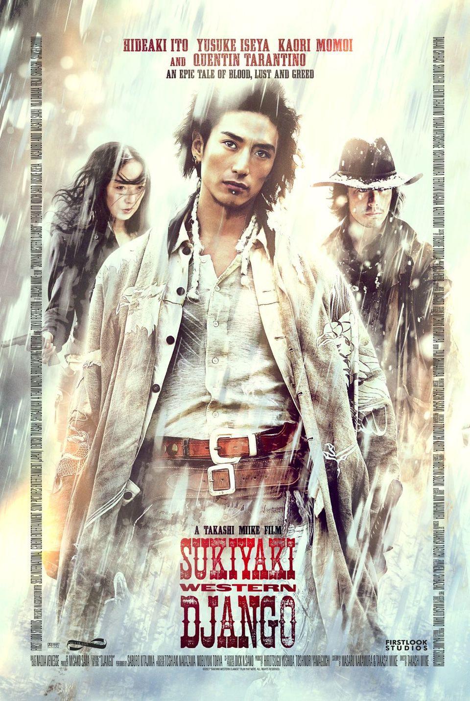 Cartel Estados Unidos de 'Sukiyaki Western Django'