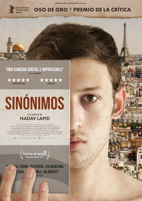 Sinónimos (2019)