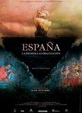 España, la primera globalización