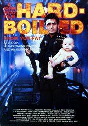 Hard Boiled (Hervidero)