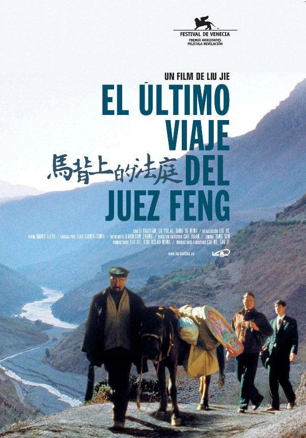 Cartel España de 'El último viaje del juez Feng'