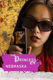 La princesa de Nebraska