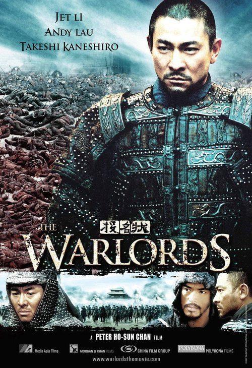 The Warlords Los Señores De La Guerra 2007 Película Ecartelera