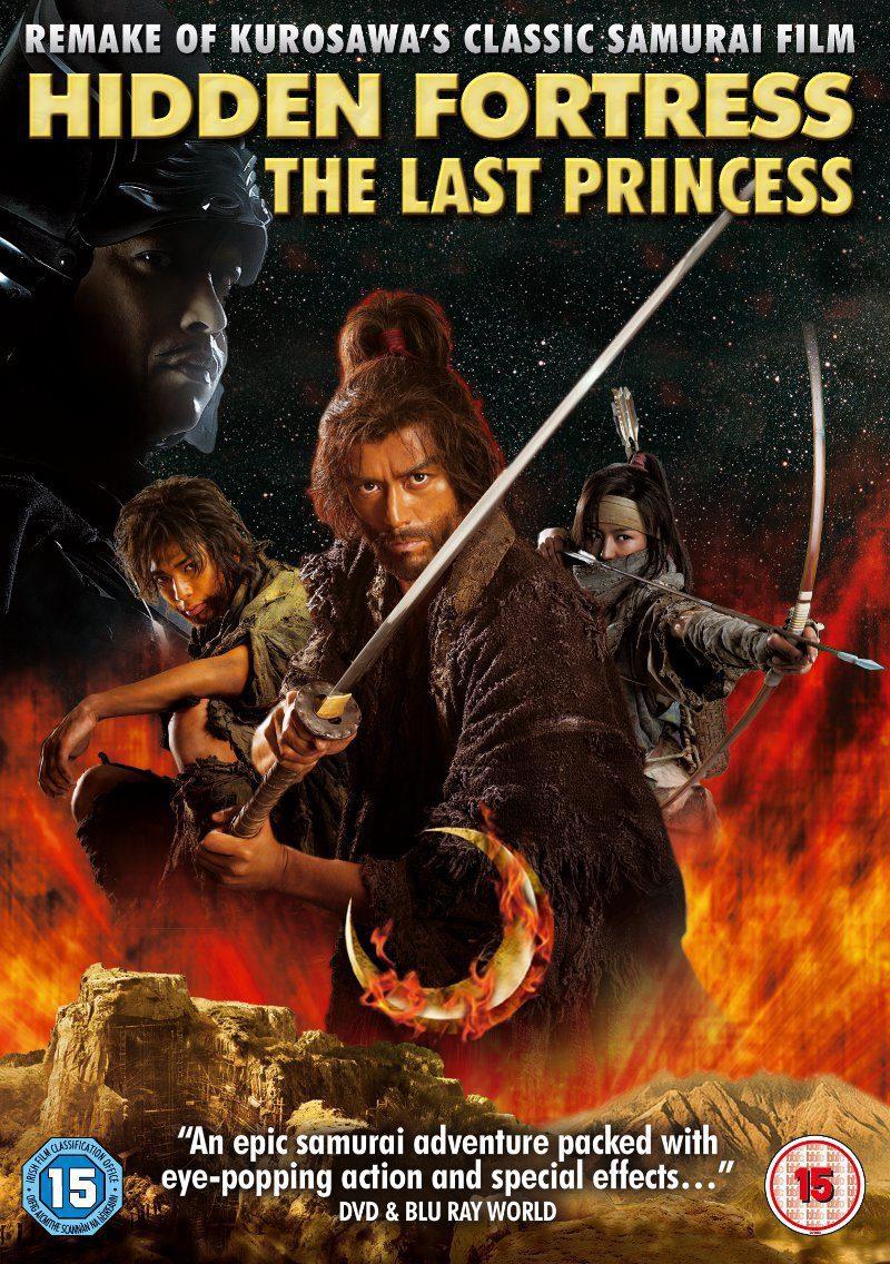 Cartel Reino Unido de 'Hidden Fortress: The Last Princess'