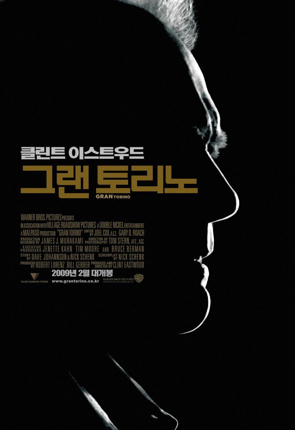 Cartel Corea del Sur de 'Gran Torino'