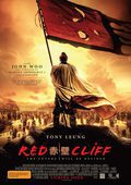Red Cliff: Parte 2