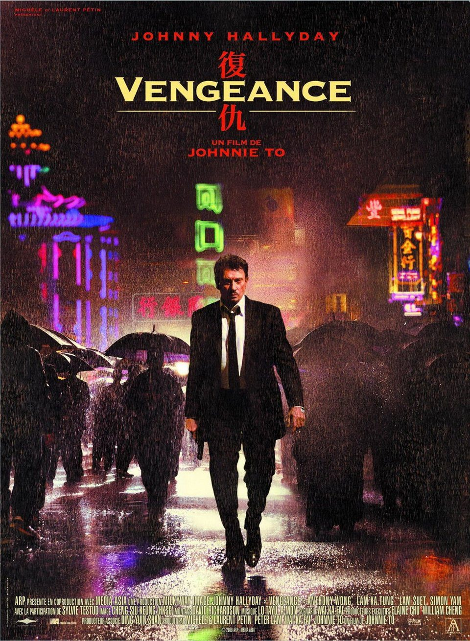 Cartel Francia de 'Vengeance'