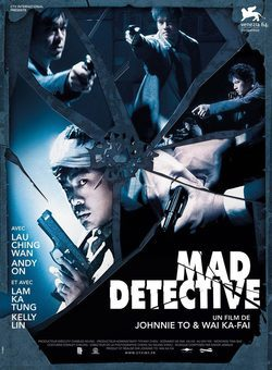Cartel de Mad Detective