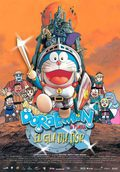 Doraemon, el gladiador