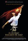 Cartel El último bailarín de Mao