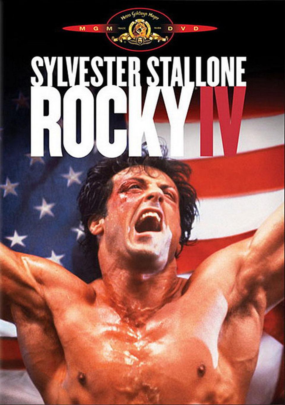 Cartel Estados Unidos de 'Rocky IV'