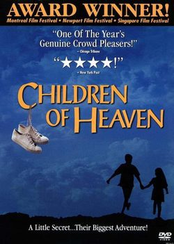 Cartel de Children of Heaven (Niños del paraíso)