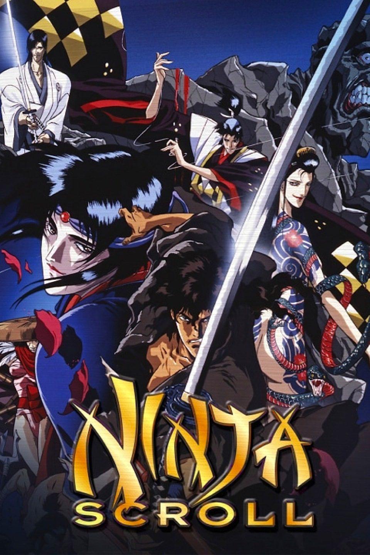 Cartel EEUU de 'Ninja Scroll'