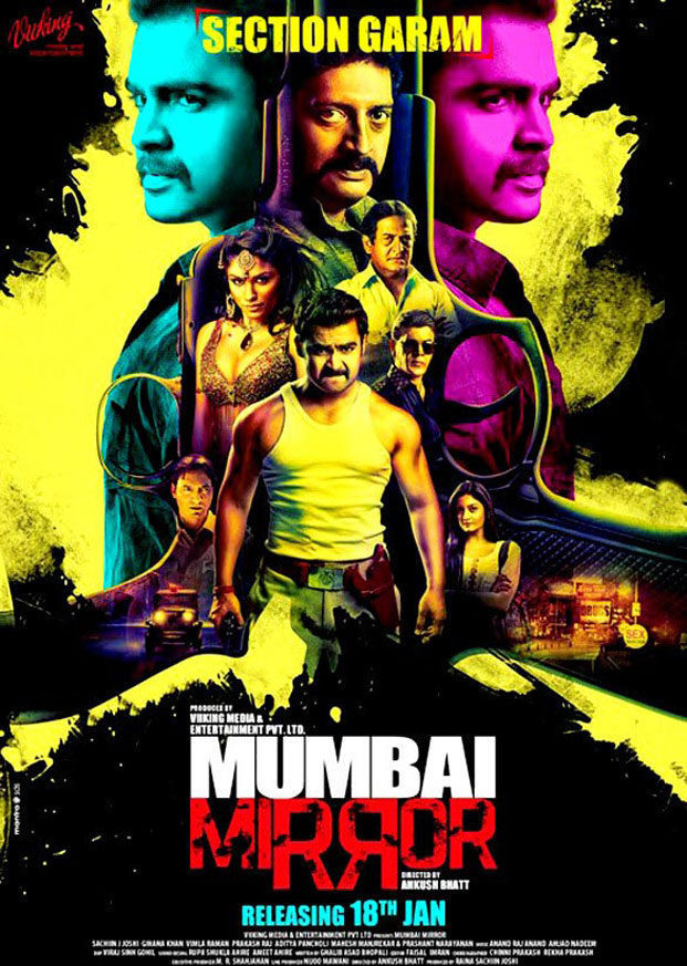 Cartel United Kingdom de 'Mumbai Mirror'