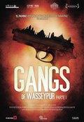 Gangs of Wasseypur. Parte 1