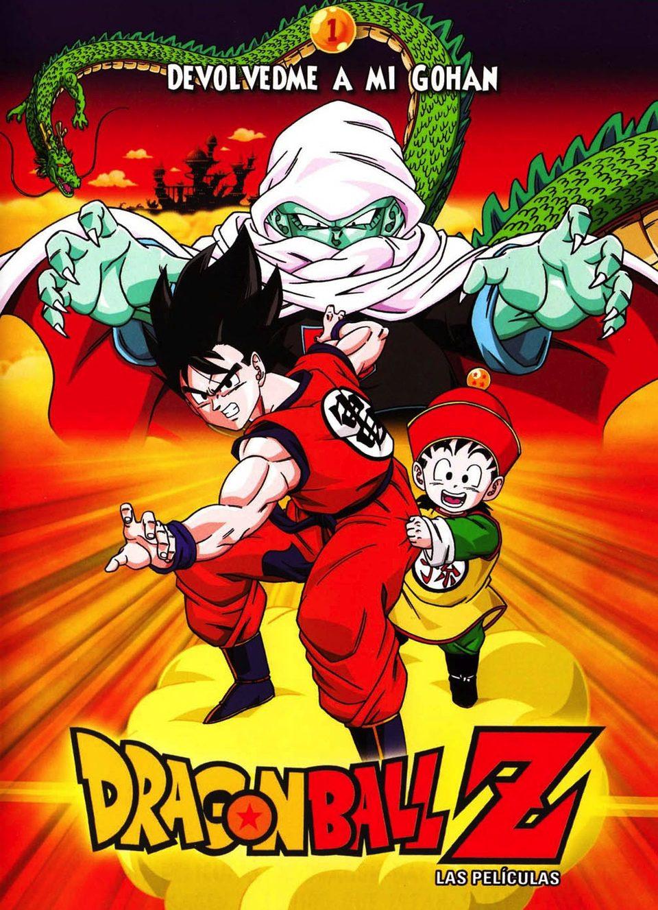 Cartel España de 'Dragon Ball Z: Devolvedme a mi Gohan'