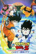 Bola de dragón: El hombre más fuerte de este mundo