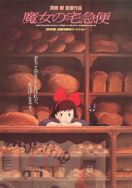 Cartel Japón de 'Nicky, la aprendiz de bruja'