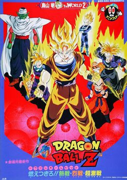 Cartel de Dragon Ball Z: Estalla el duelo