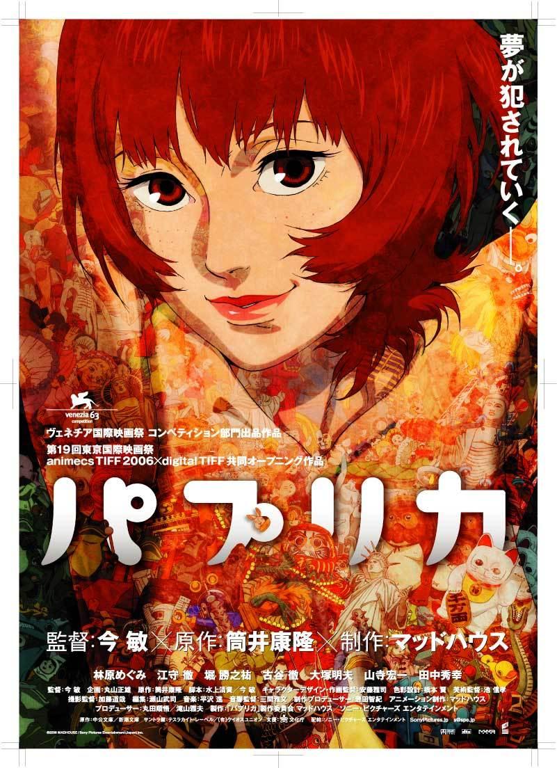 Cartel Japón de 'Paprika, detective de los sueños'