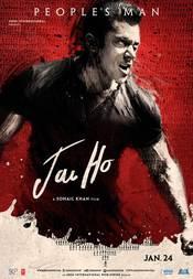 Jai Ho