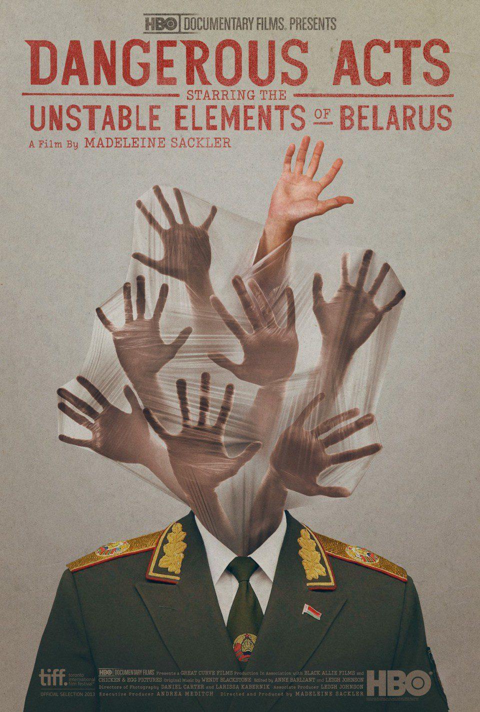 Cartel Estados Unidos de 'Dangerous Acts: Starring the Unstable Elements of Belarus'