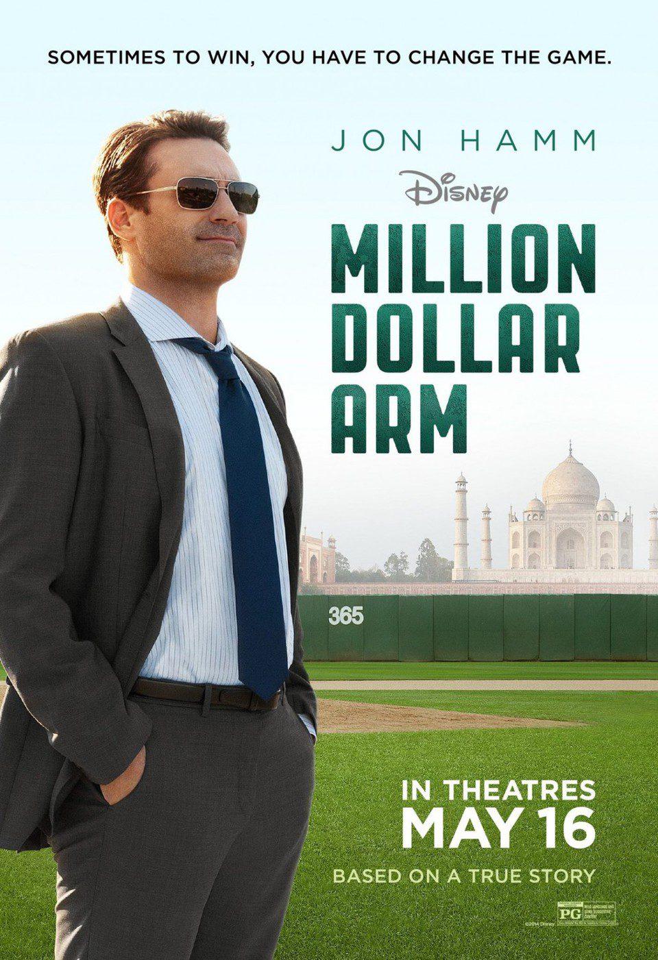 Cartel Estados Unidos de 'El chico del millón de dólares'