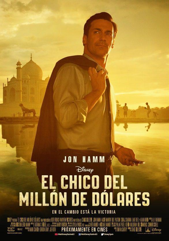 Cartel España de 'El chico del millón de dólares'