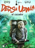 Dersu Uzala - El cazador