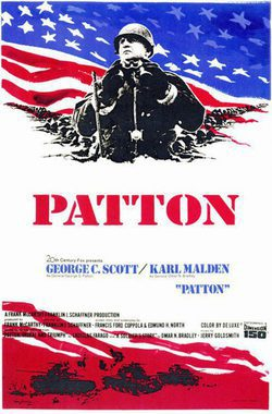 Cartel de Patton