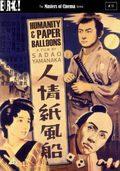 Humanidad y globos de papel