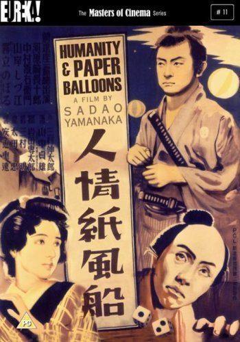 Cartel Japón de 'Humanidad y globos de papel'