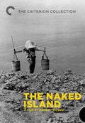 La isla desnuda