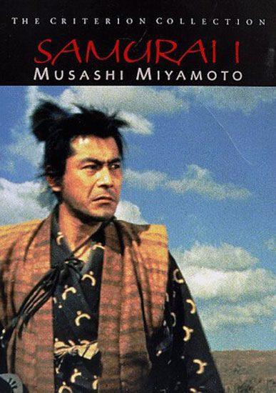 Cartel Japón de 'Samurai 3: Duelo en la Isla Ganryu'