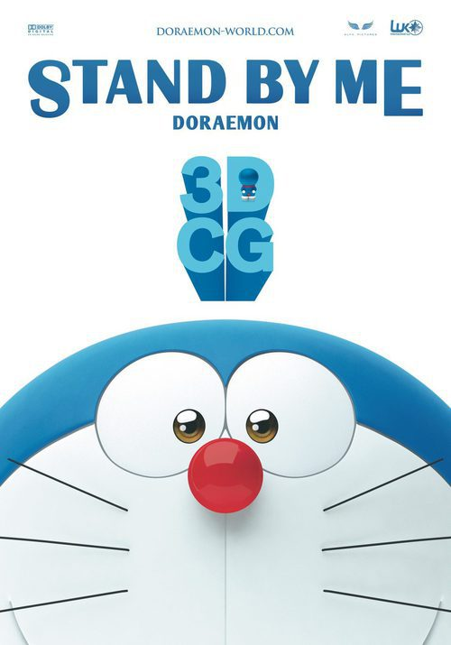 Download 97 Gambar Doraemon Stand By Me HD Gratid