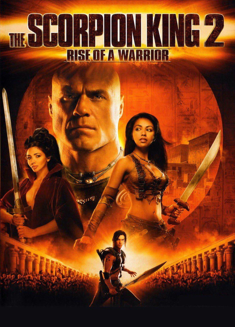 Cartel Estados Unidos de 'El rey escorpión 2: El nacimiento del guerrero'