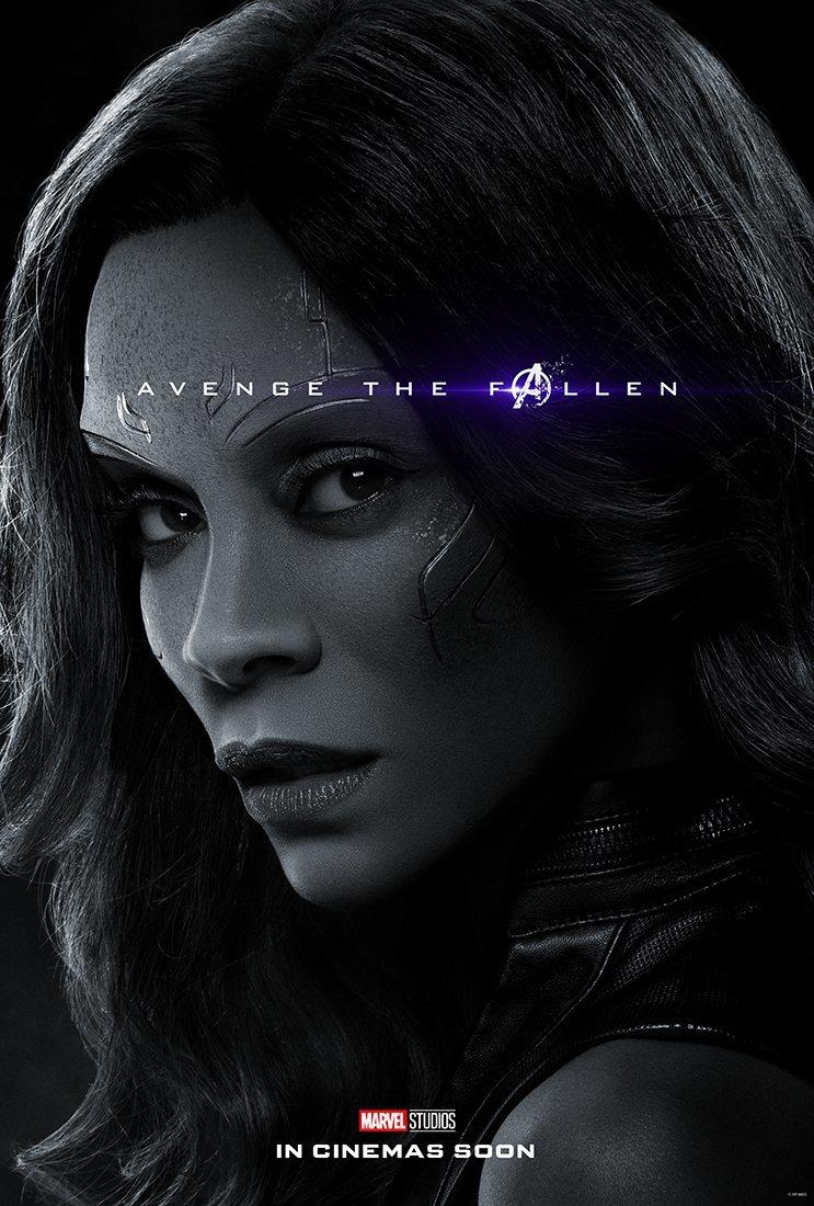 Cartel Gamora de 'Vengadores: Endgame'