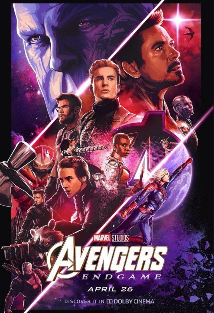 Cartel Estados Unidos #2 de 'Vengadores: Endgame'