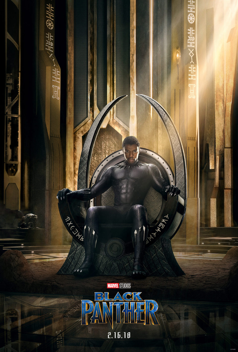 Cartel  de 'Black Panther'