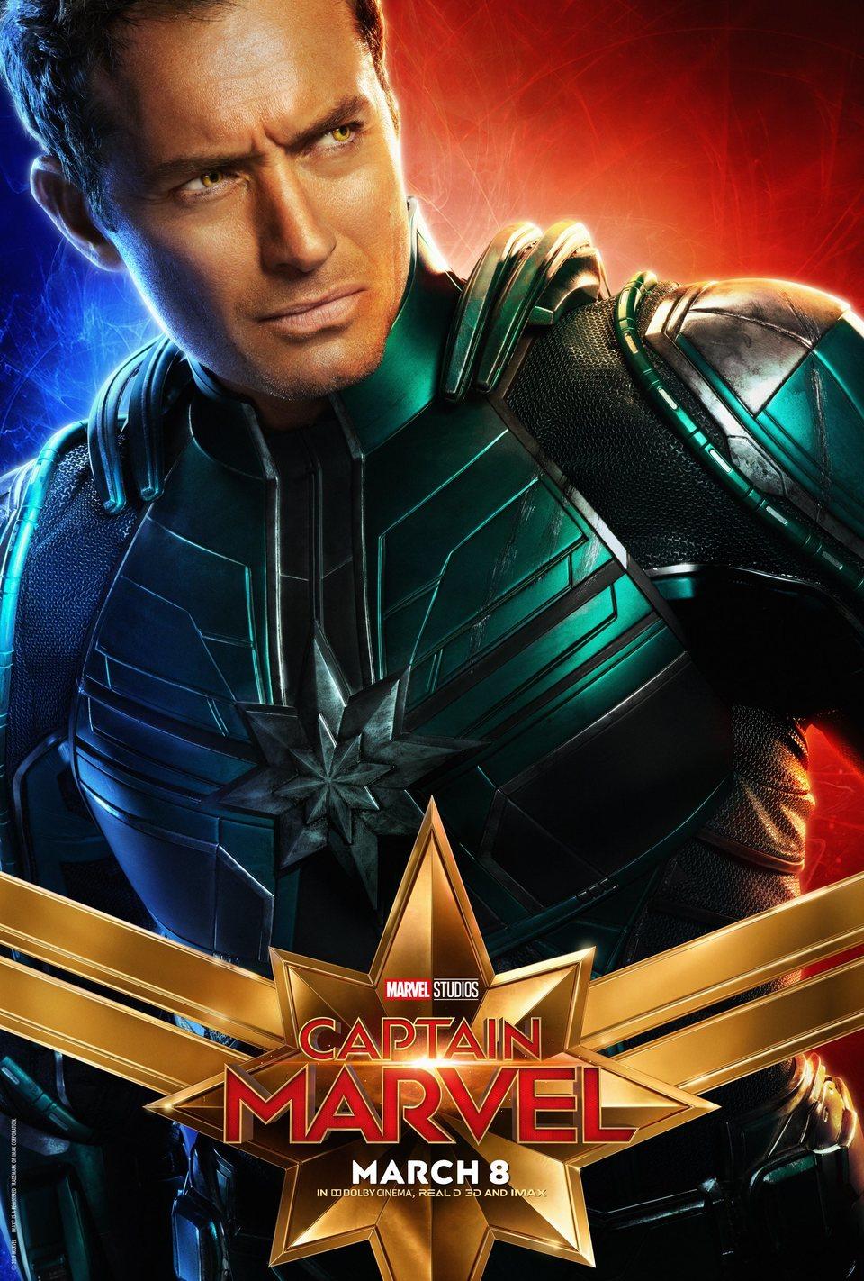 Cartel EE.UU. #5 de 'Capitana Marvel'