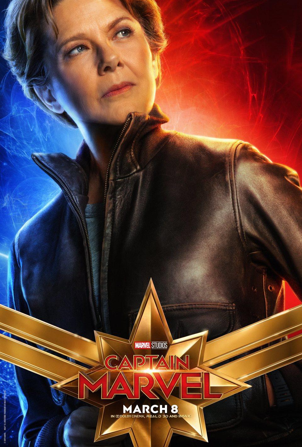 Cartel EE.UU. #12 de 'Capitana Marvel'