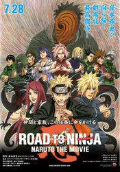 Naruto Shippuden the Movie: El camino ninja