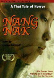 Nang Nak. La mujer fantasma