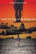 Bajo la bandera del sol naciente