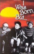 Nací, pero...